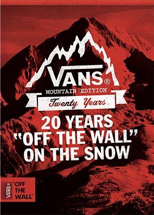 Vans Party