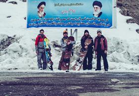 iran-dizin-bc-0759-300dpi
