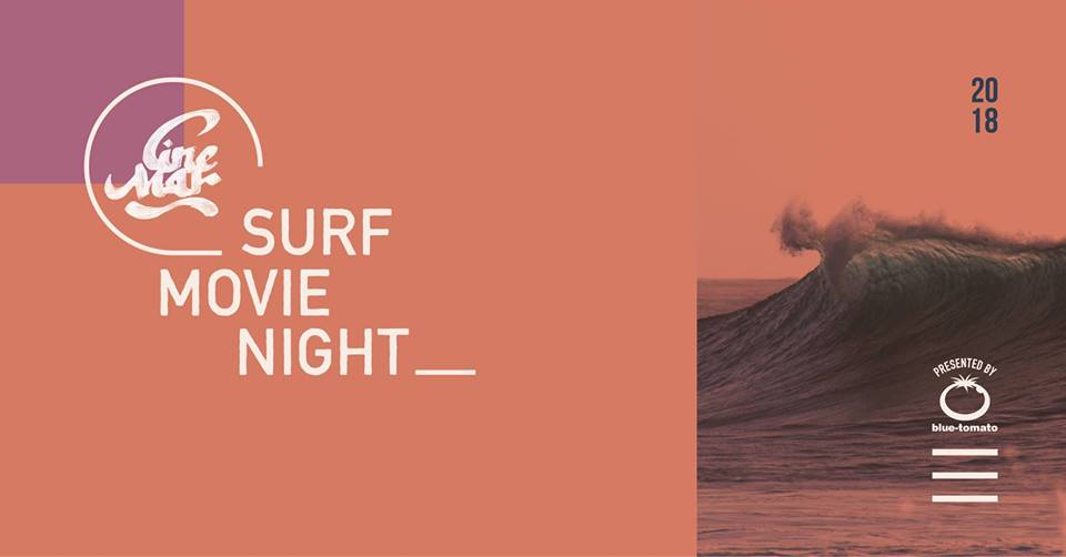 Cine Mar Movie Night